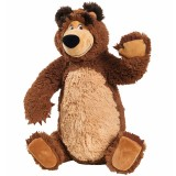 Jucarie de plus Simba Masha and the Bear, Bean Bag Bear 43 cm