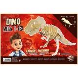 Dinozaur din lemn Buki France Dino T-Rex Gigant