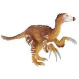 Therizinosaurus {WWWWWproduct_manufacturerWWWWW}ZZZZZ]