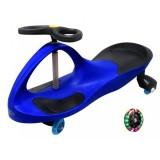 Trotineta gravitationala tip barca R-Sport J1 Albastru