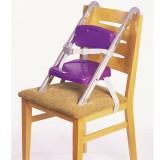 Scaun de masa Litaf Hang N Seat violet