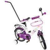 Bicicleta MyKids Toma Princess 14 violet