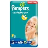 Scutece Pampers active baby-dry 5 junior giant pack 68 buc pentru 11-18 kg