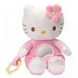 Jucarie de plus Fun House Hello Kitty Flower
