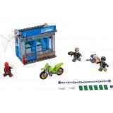 LEGO Jaful bancomatului (76082) {WWWWWproduct_manufacturerWWWWW}ZZZZZ]