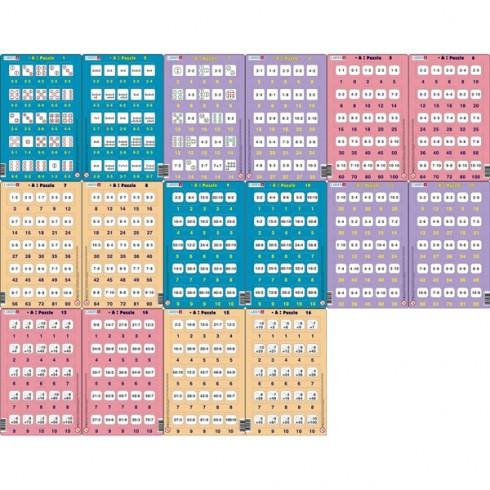 Set 16 Puzzle-uri Larsen inmultire si impartire