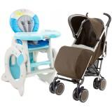 Pachet MyKids Sitting Baby Boy Carucior si Scaun de masa