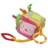 Jucarie Brevi Soft Toys 142419