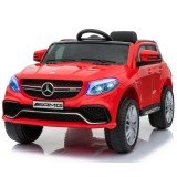 Masinuta electrica Chipolino Mercedes Benz AMG red {WWWWWproduct_manufacturerWWWWW}ZZZZZ]