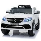Masinuta electrica Chipolino Mercedes Benz AMG white {WWWWWproduct_manufacturerWWWWW}ZZZZZ]