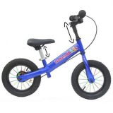 Bicicleta fara pedale Kidcity Mamakids Explorer 12 albastru
