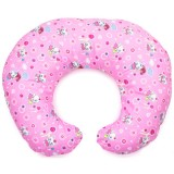 Perna de alaptat MyKids Pisicuta roz